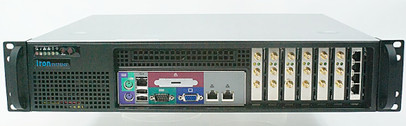CT525 2U chassis, front